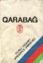 Qarabag