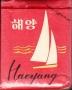Haeyang